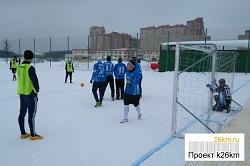 Прошёл очередной тур зимнего Первенства по футболу
