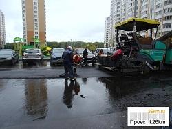 В Московском запланирован ремонт дорог