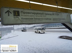 Станцию «Филатов луг» откроют во втором квартале этого года