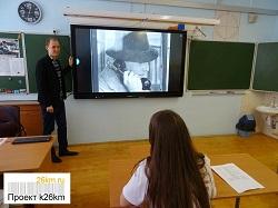 Московское кино стартует в школе №2120