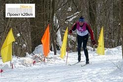 Любители лыжного спорта приглашаются на соревнования