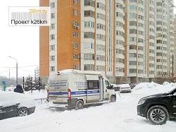 Вакцинация домашних животных в Московском