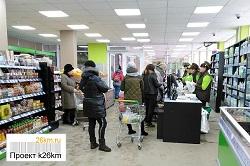 Магазин ВкусВилл вновь открылся для покупателей