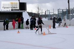 Семейные пары с детьми приглашаются на Зимние забавы