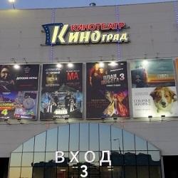 10 кинокартин по 100 рублей