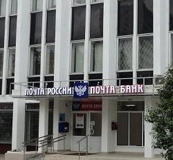 Как работают почтовые отделения в Московском