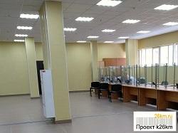 ПФР «Новомосковский» открывается на ул. Солнечная