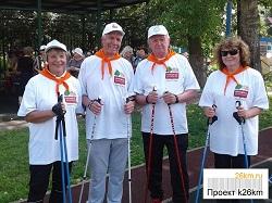 Пенсионеры приглашаются на отборочные соревнования