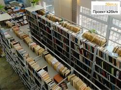 Верните книги в библиотеку и вам скажут спасибо!