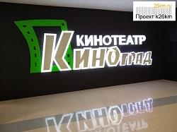 Фильмы в ТРК «Новомосковский» по 150 рублей