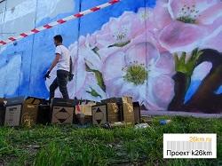 На фасаде ЦТП в Граде появятся цветы, птицы и небо