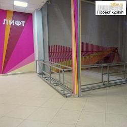 Скоро в ТРК «Новомосковский» заработает гардероб