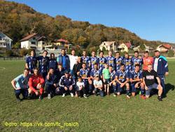«Росич» завершил футбольный сезон 2019 г.