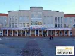 Географический диктант-2019 пройдет в Московском