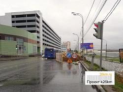 Обустройство остановки на ул. Солнечная