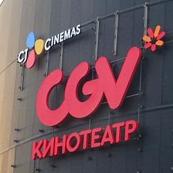 Кинотеатр в ТРЦ «Саларис» планируют открыть в ноябре