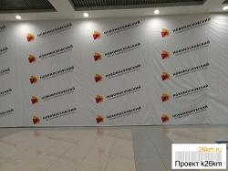 Магазин Sinsay откроется в Московском