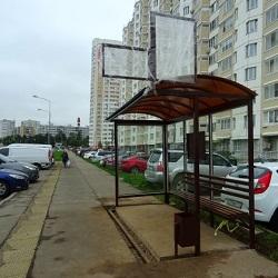По ул. Москвитина и Лаптева пойдет общественный транспорт