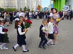 В школы Московского пошли 43 класса первоклассников