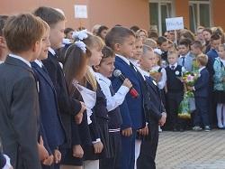 «Школа развития» для будущих первоклассников