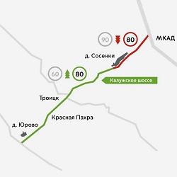 На Калужском шоссе изменился скоростной режим