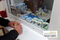 Молочные кухни продлили время работы