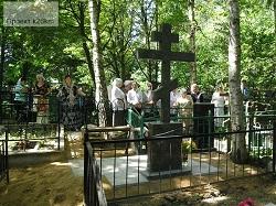 Власти Москвы закрыли кладбища для свободного посещения