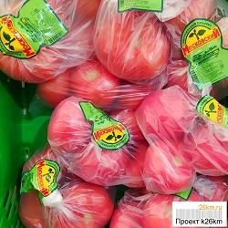 Томаты от агрокомбината поступили в продажу
