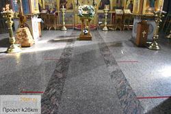 Храмы Москвы откроются для прихожан 6 июня
