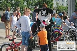 На Центральной площади города пройдёт праздник