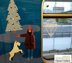 Работа маршрутов в новогоднюю ночь в Московском
