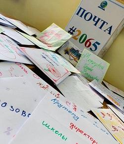 Учителя Школы 2065 получили трогательные письма от своих учеников