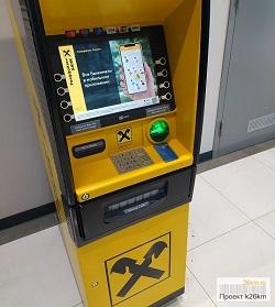 Банкомат «Райффайзенбанк» установлен в ТЦ «Столица»