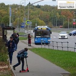 Новая остановка на маршруте №446