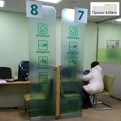 Как работают банки 8 марта?