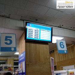 График работы Почты России в праздник