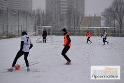 В ЦС «Московский» состоится Зимнее Первенство по футболу