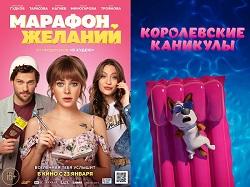 В ДК пройдут бесплатные кинопоказы