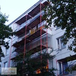 Стартует ремонт фасада дома №12 в микрорайоне 1
