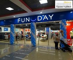 В Московском открылся магазин FUNDAY