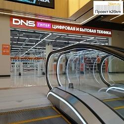 На улице Никитина открылся магазин DNS