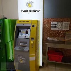 Банкомат «Тинькофф Банк» на улице Московская