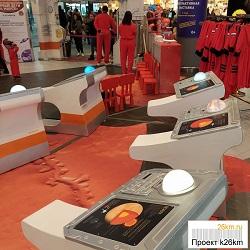 Интерактивная выставка в ТРЦ «Саларис»