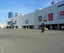 ТРЦ «Новомосковский» открывает свои двери