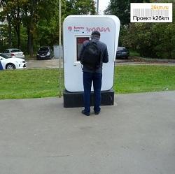 В Московском установят автоматы по продаже проездных билетов