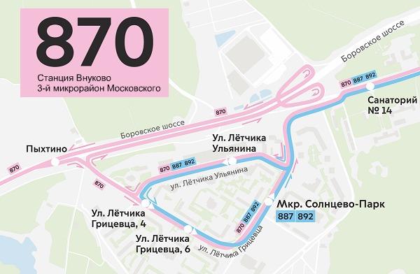 Изменился автобусный маршрут №870
