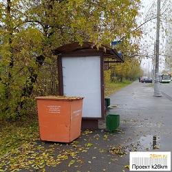 Московский готовится к зиме
