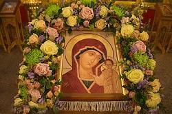 День народного единства и праздник Казанской иконы