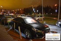 Ухудшение погодных условий в Москве