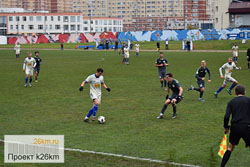 «Росич» выступает в Кубке Президента Московской Федерации футбола